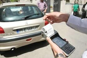 افزایش ۵ درصدی مبلغ جریمههای رانندگی برای کمک به بهزیستی
