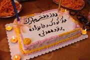 گزارش تصویری  جشن روز دختر ویژه کودکانکار ایلام