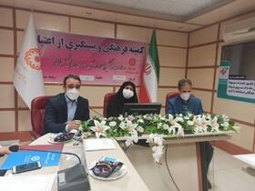 در آستانه هفته جهانی مبارزه با مواد مخدر/ برگزاری جلسه کمیته فرهنگی و پیشگیری از اعتیاد