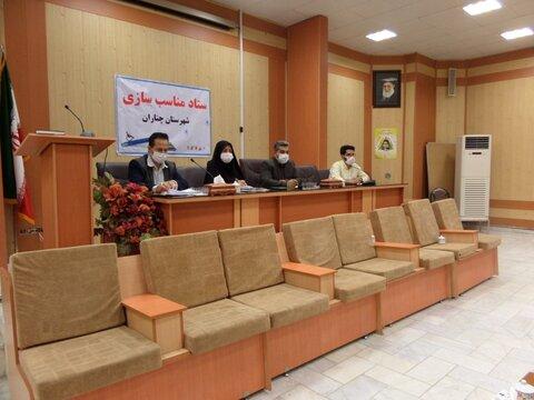 چناران | ارسال پروندهی مدیران متخلف در بحث مناسبسازی به دادستانی چناران