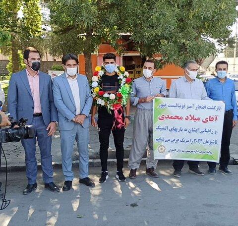 بازگشت غرور آفرین میلاد محمدی از مسابقات فینال انتخابی المپیک ناشنوایان