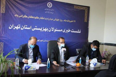 مدیرکل بهزیستی تهران از تغییر روند ساماندهی کودکان کار خبر داد