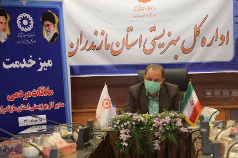 ملاقات مردمی مدیرکل بهزیستی مازندران برگزار شد