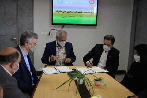 امضای تفاهم نامه همکاری فی مابین اداره کل بهزیستی گیلان و مرکز تحقیقات کشاورزی و منابع طبیعی گیلان