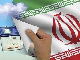 بیانیه سرپرست اداره  کل بهزیستی استان هرمزگان برای حضور حداکثری در انتخابات