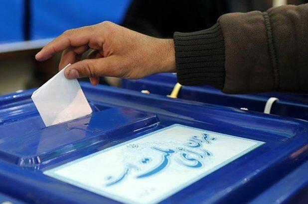 لیست مدارس مناسب سازی شده اخذ رای در استان تهران اعلام شد