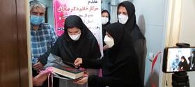 افتتاح نخستین مرکز حمایت و توانمندسازی زنان آسیب دیده استان