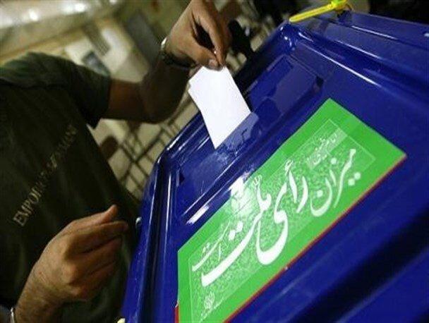 لیست شعب اخذ رأی مناسب سازی شده گلستان منتشر شد