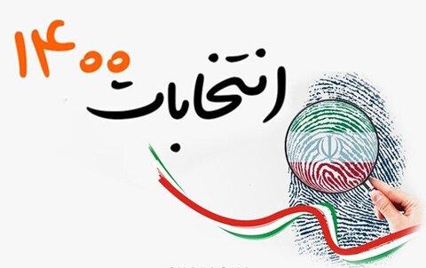 آدرس شعب مناسب سازی شده اخذ رای استان خوزستان