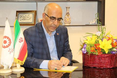 پیام تبریک و تقدیر مدیرکل بهزیستی استان