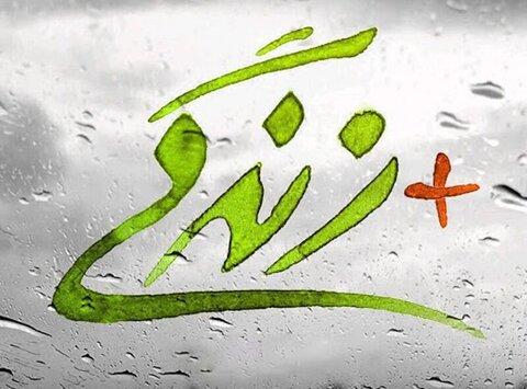 ۴۱ هزار پرونده مددجویان تهران به مراکز مثبت زندگی واگذار شد