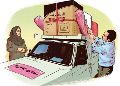 کلات | هدیه ۱۸۰ میلیون تومانی خیرین کلات به زوجهای جوان تحت پوشش بهزیستی