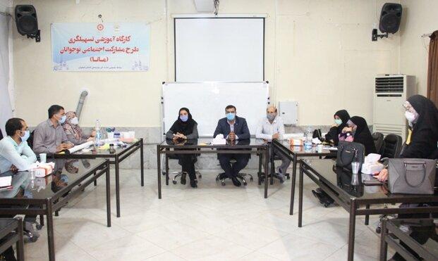 اولین کارگاه متمرکز تربیت مربی مشارکت اجتماعی نوجوانان ایران برگزار شد