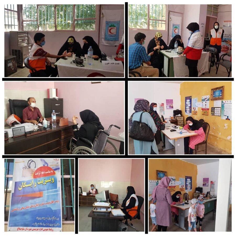 ساوجبلاغ   ویزیت رایگان مددجویان بهزیستی ساوجبلاغ در قالب طرح اردوهای جهادی