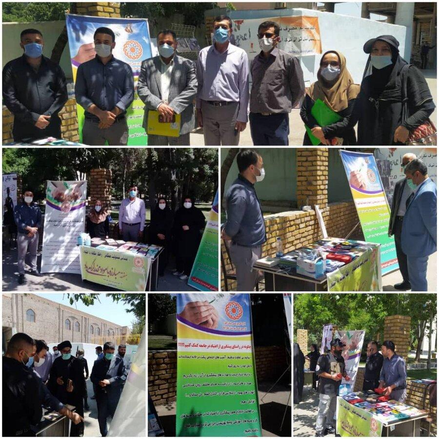 نظرآباد | برگزاری نمایشگاه با مشارکت بهزیستی شهرستان نظرآباد