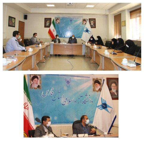 هم افزایی بهزیستی فارس و دانشگاه آزاد اسلامی