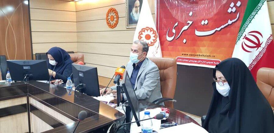 مرکز جامع درمان اعتیاد زنجان در هفته بهزیستی افتتاح خواهد شد
