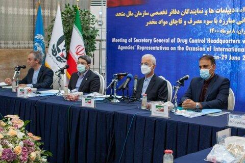 سخنرانی رئیس سازمان بهزیستی در نشست ویژه دیپلماتهای مقیم تهران، به مناسبت سالروز جهانی مبارزه با سوء مصرف مواد مخدر
