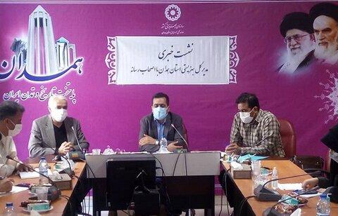 نشست خبری مدیر کل بهزیستی استان به مناسبت هفته جهانی مبارزه با مواد مخدر