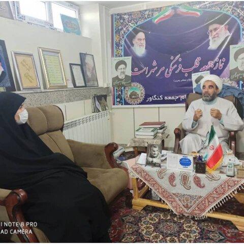 دیدار مدیر کل بهزیستی استان کرمانشاه با امام جمعه شهرستان کنگاور