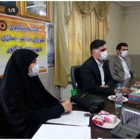 اولین جلسه ستاد مناسب سازی شهرستان کنگاور در سال ۱۴۰۰ با حضور مدیرکل بهزیستی استان کرمانشاه