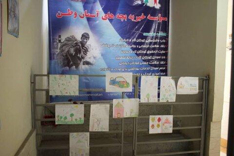 گزارش تصویری | مدیرکل بهزیستی البرز از مرکز حمایتی آموزشی کودک و خانواده «بچه های آسمان وطن» بازدید کرد