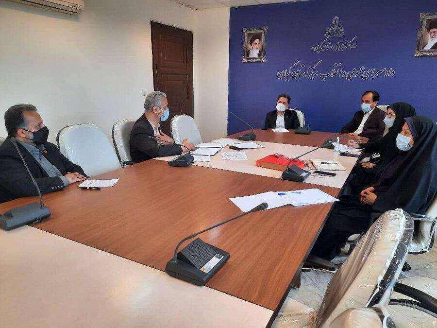 نشست مدیرکل بهزیستی گیلان با معاونین دادستان مرکز استان