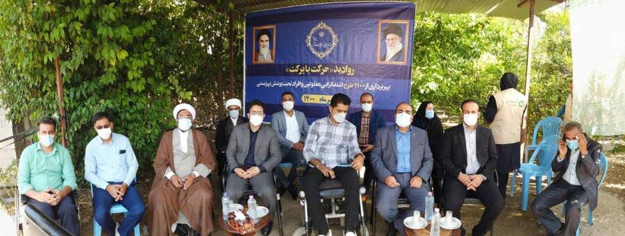 اشتغال ۲هزار فرد دارای معلولیت تحت پوشش بهزیستی فارس/ از ۱۱۰۰طرح اشتغالزایی بهره برداری شد