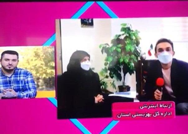 غربالگری بینایی کودکان استان در ۲۱۰ پایگاه