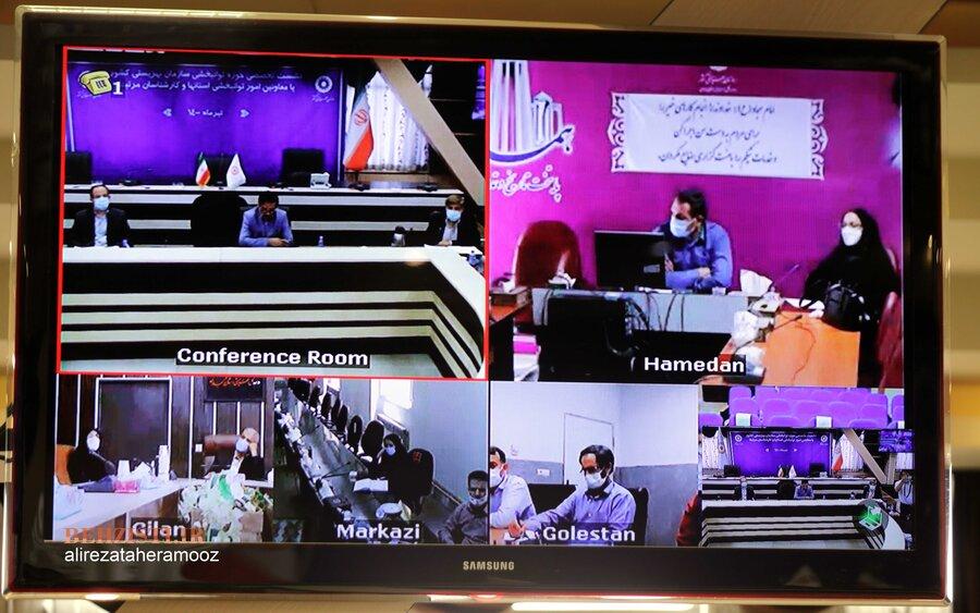 نشست  مجازی هم اندیشی معاونین توانبخشی بهزیستی استان ها در سراسر کشور  برگزار شد