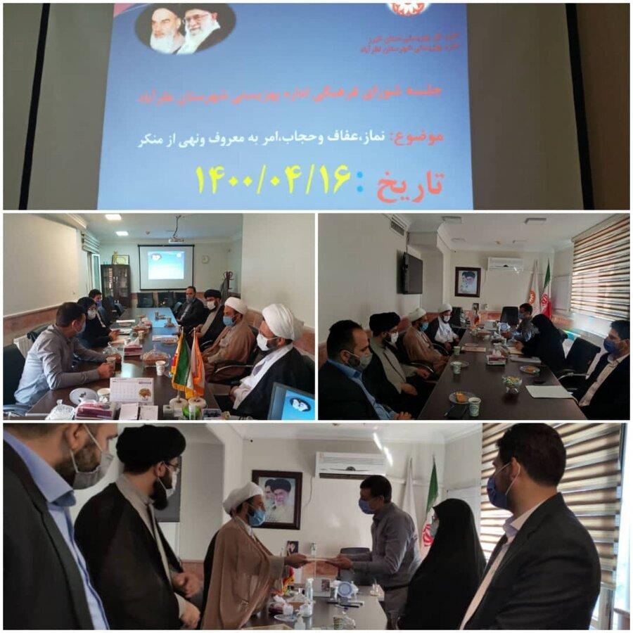 نظرآباد | جلسه شورای فرهنگی بهزیستی نظرآباد برگزار شد