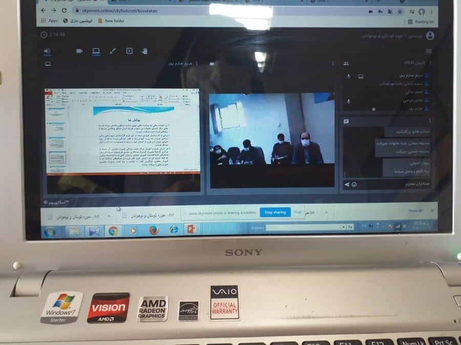 جلسه معاونت اجتماعی در گستره صف تا ستاد