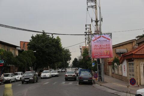 بهزیستی مازندران