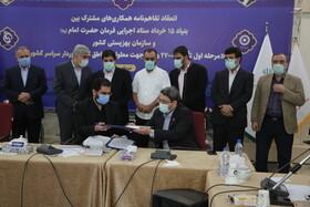 با هم ببینیم| انعقاد تفاهم نامه همکاری مشترک بین بنیاد ۱۵ خرداد و سازمان بهزیستی کشور