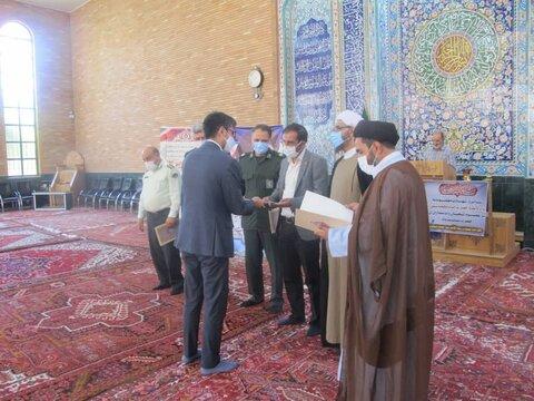 گزارش تصویری/ سخنرانی پیش از خطبه های نمازجمعه در صوفیان/ ارایه گزارش عملکرد