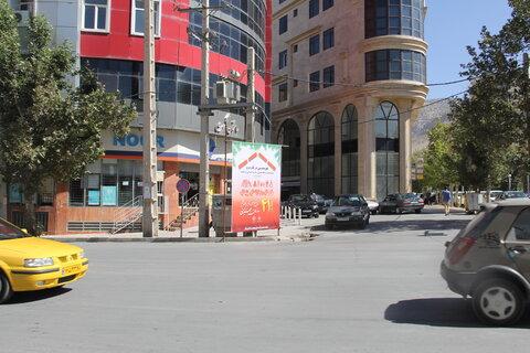فضاسازی و تبلیغات شهری هفته بهزیستی