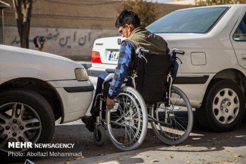 کارت هوشمند برای بیش از ۱۶ هزار نفر معلول در زنجان صادر شده است