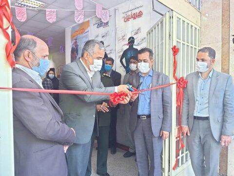 افتتاح  و بهره برداری از مرکز جامع درمان و باز توانی معتادین
