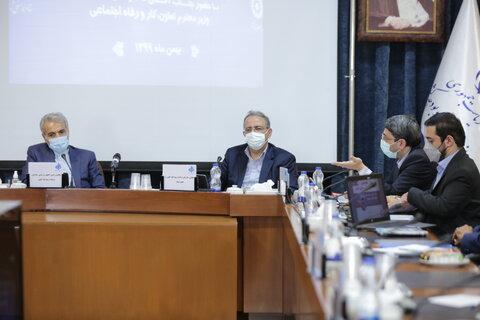 ببینیم| هجدهمین جلسه ستاد مناسب سازی کشور با حضور رییس سازمان برنامه و بودجه کشور