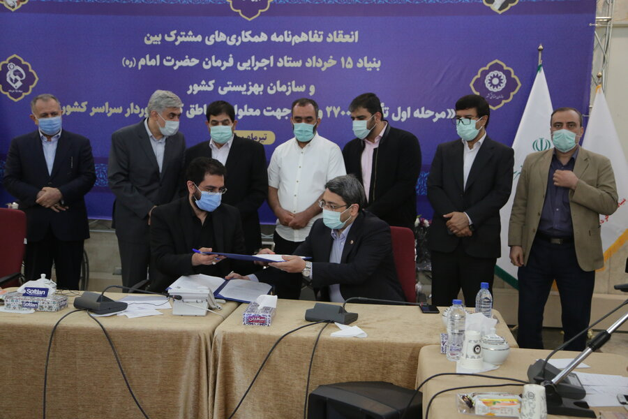 SWO and 15 Khordad foundation signed a common MOU