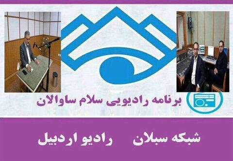 حضور مدیرکل بهزیستی استان اردبیل در برنامه زنده رادیویی