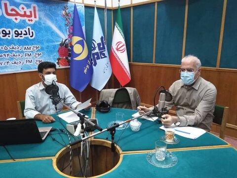 با هم بشنویم|حضور دکتر حاجیونی در برنامه زنده رادیویی مردم ومسئولین