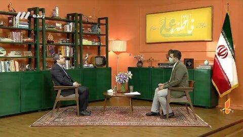 ببینیم| حضور رئیس سازمان بهزیستی کشور در برنامه سلام صبح بخیر شبکه ۳