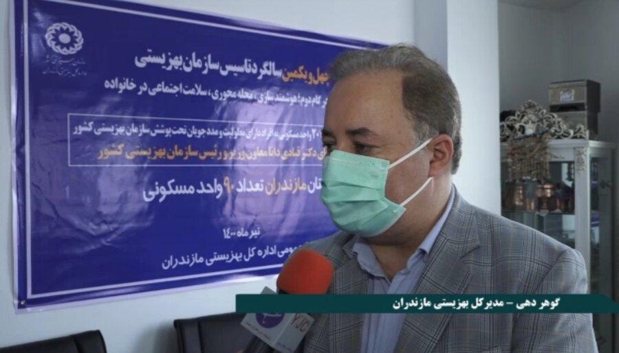 فیلم| گزارش باشگاه خبرنگاران جوان از واگذاری ۹۰ واحد مسکونی به مددجویان بهزیستی مازندران