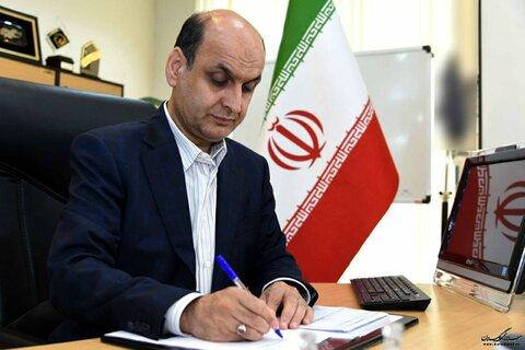 استاندار گلستان در پیامی روز بهزیستی را تبریک گفت