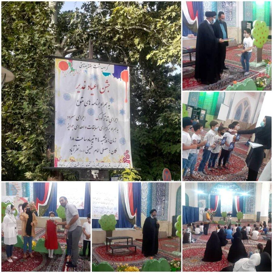 نظرآباد | برگزاری جنگ شادی ویژه فرزندان و مددجویان توسط مرکز مثبت زندگی ۱۱۴۱۸ نظرآباد