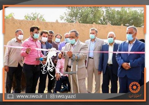 میبد | افتتاح اولین مجموعه فرهنگی تفریحی شهرستان میبد ویژه جامعه هدف بهزیستی