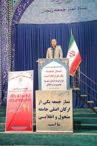 گزارش تصویری| سخنرانی مدیرکل بهزیستی استان زنجان در نماز جمعه