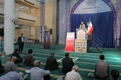 نمازجمعه زنجان