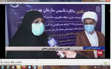 فیلم ا با هم ببینیم خبرگزاری صداوسیما استان مرکزی